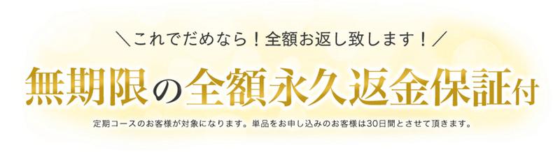 話題のワキガクリーム「ノアンデ」は効果なし??1週間使った結果を正直に発表!