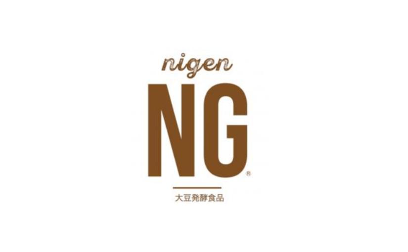 気になる体臭や口臭を解決する!画期的なメディカルサプリ「nigen」が発売開始