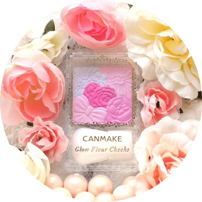 CANMAKE(キャンメイク)