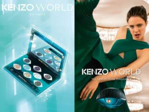 『KENZO(ケンゾー)ワールド』シリーズから初のメイクアイテムと新フレグランスが限定発売!