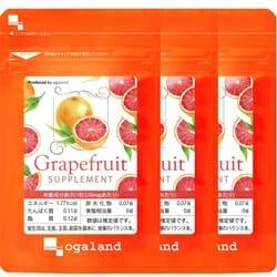グレープフルーツサプリ