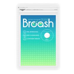 口臭対策にはタブレットがおすすめ!おすすめ口臭タブレット8選!