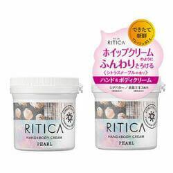 RITICA(リティカ) ハンド&ボディクリーム パール